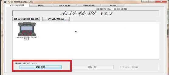 how-to-intall-JLR-DoIP-VCI-5