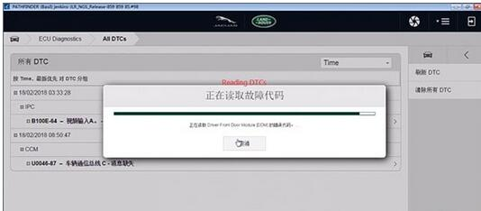 JLR-DOIP-VCI-with-Pathfinder-download-14