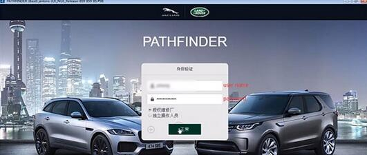 JLR-DOIP-VCI-with-Pathfinder-download-2
