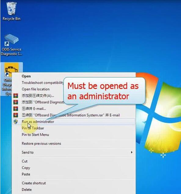 DOWNLOAD-AND-INSTALL-ODIS-5.26-FOR-VAS6154-5054A-ON-WIN7-10-13