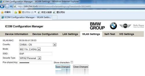 How-To-Solve-BMW-ICOM-NEXT-A+B+C-Cannot-Find-IP-Address-2 (2)