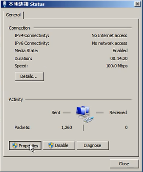 How-to-set-the-IP-address-for-MB-SD-C4-PLUS-with-DoIP-function-tool-2