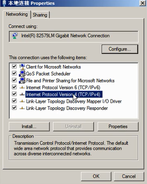 How-to-set-the-IP-address-for-MB-SD-C4-PLUS-with-DoIP-function-tool-3